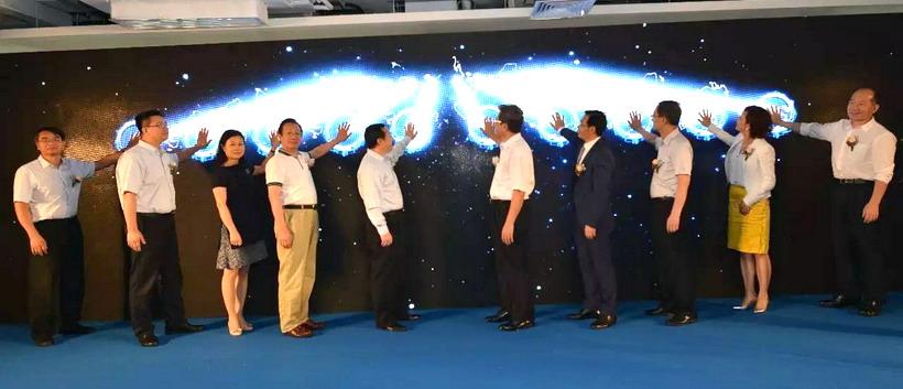中国版权保护中心粤港澳版权登记大厅启用仪式隆重举行